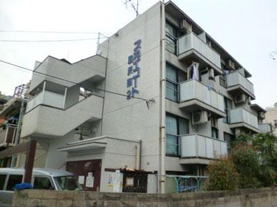 『スカイコート駒沢第2』